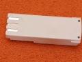 XK-X252-battery