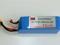 XK-X380-battery