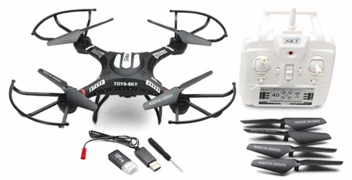 JD168 quadcopter