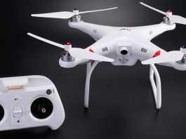 QW GPS FPV quadcopter
