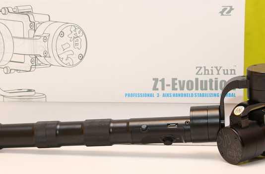 Zhiyun Z1-Evo review