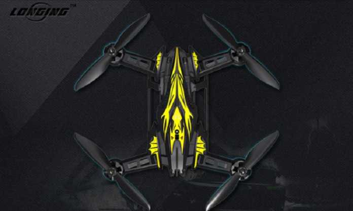 LONGING LY-250 racing quadcopter