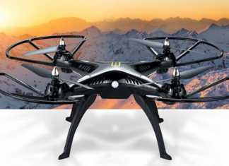 Huanqi H899 quadcopter for GoPro
