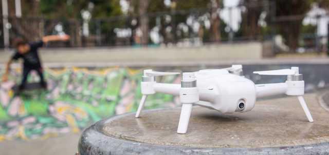 Yuneec Breeze selfie quadcopter