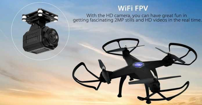 HELIWAY 908 RC quadcopter drone