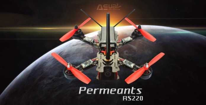 ASUAV RS220 FPV racing drone