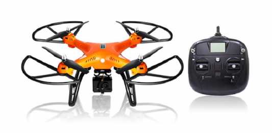 Huanqi H899C drone with GPS
