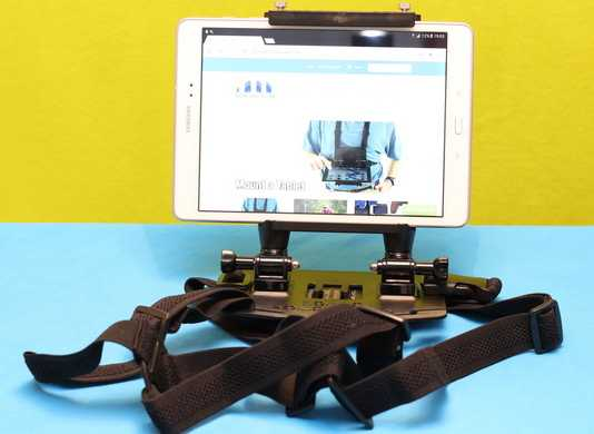 READYACTION Office Tablet Chest Harness review