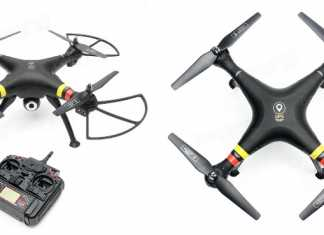 XIN LIN X8G GPS quadcopter