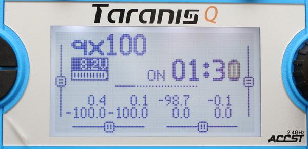 Taranis Q X7 review - Display