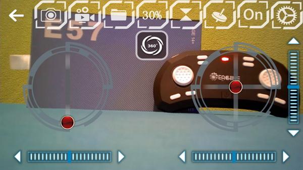 Eachine E57 drone review: App control