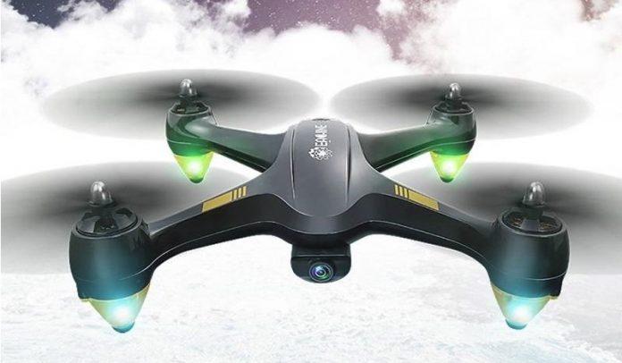 Eachine EX1 GPS drone quadcopter