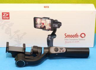 Zhiyun Smooth Q review