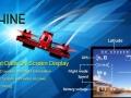 Eachine-Blade-185-OSD-flight-data