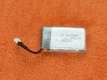 Eachine-E30W-battery