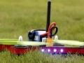 FPVStyle-Unicorn-220-LED-lights