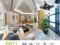 FQ777-FQ11W-indoor-flight