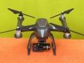 FlyPro-XEagle-quadcopter
