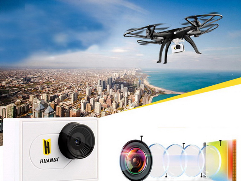 Huanqi H899 Cheap Quadcopter For Gopro First Quadcopter