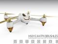 Hubsan-H501S-X4-FPV-brushless-quadcopter