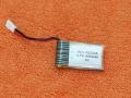 JJRC-H31-battery-400mAh