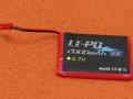 KDS-Kylin-Vision-battery-2000mAh