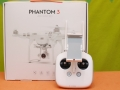 DJI-Phantom-3-Advanced-remote-controller