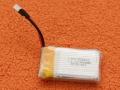 SKRC-Q16-battery