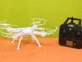 SKRC-Q16-cheap-drone