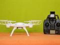SKRC-Q16-cheapes-FPV-quadcopter