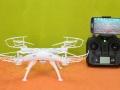 SKRC-Q16-quadcopter