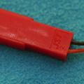 AKK_X2_FX2_Ultimate_Power_Cable