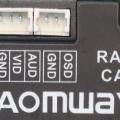 Aomway-camera-pinout