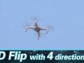Cheerson-CX-30-first-look-3d-flip