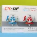 Cheerson-CX-OF-box