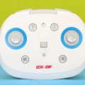 Cheerson-CX-OF-remote-controller