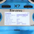 LitisRC_Cicada_180_Taranis_q_X7_settings_1