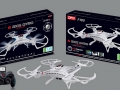 DFD-F183-Quadcopter-product-promo-image