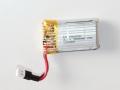 Eachine-3D-X4-battery.jpg