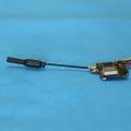 Eachine-ATX03-5.8G-antenna