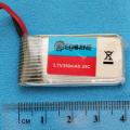 Eachine_E016H_battery_size