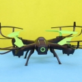 Eachine-E31HW-equiped-with-prop-guard-and-landing-gear