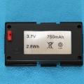 Eachine-E51-battery-750mah
