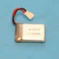 Eachine-E55-Mini-battery