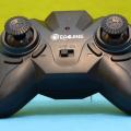 Eachine_E59_remote_controller
