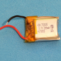 Eachine_E59_spare_battery