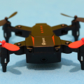 Eachine_E59_ultra_cheap_drone