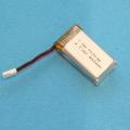 Eachine-FatBee-FB90-battery