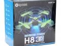 Eachine-H8-3D-Mini-box