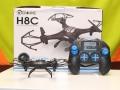 Eachine-H8C-mini-quadcopter-with-camera